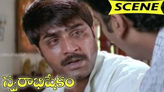 Srikanth Knows Laya Separated Family - Heart Broken Emotional Scene - Swarabhishekam Movie Scenes