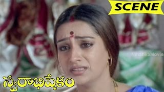 Srikanth And Viswanath Unites - Climax Emotional Scene - Swarabhishekam Movie Scenes