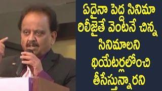 హీరోలు.. అభిమానులపై బాలు సెన్సేషనల్ కామెంట్స్ : SP Balasubramaniam Sensational Comments On Top Heros