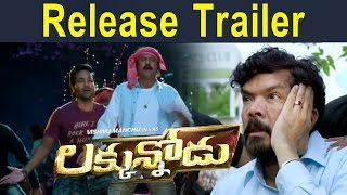 Luckunnodu Movie Release  Trailers : Vishnu Manchu | Hansika Motwani | #tollywoodlatestnews
