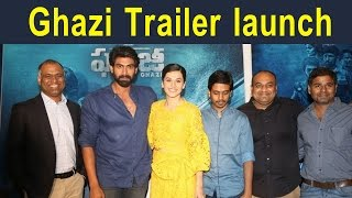 Ghazi Movie Trailer Launch || Rana's Ghazi Movie Trailer || Rana Daggubati || Taapsee