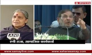 Annie Raja over Sharad Yadav's shameful statement on Compared to vote from Daughter