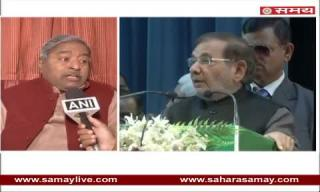 Vinay Katiyar over Sharad Yadav's shameful statement on Compared to vote from Daughter