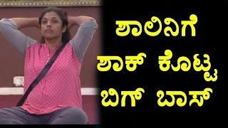 Shalini out from Bigg Boss Kannada Bigg Boss 4 Bigg Boss Kannada Final Top Kannada TV