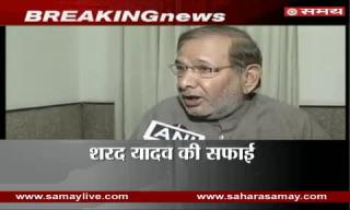Sharad Yadav clarification on his shameful statement on Compared to vote from   Daughter