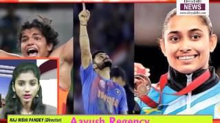 Superfast 20 Divya Delhi News 26/01/17