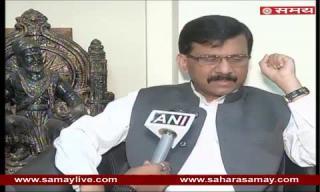 Snjay Raut on BJP Shiv Sena alliance broke in Mumbai