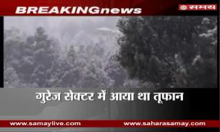 Due to snow storm, 14 Jawans of Army martyred in Gurez sector of J&K