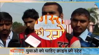 india voice special show 'Youngistan Ki Soch' talk with youth of meerut