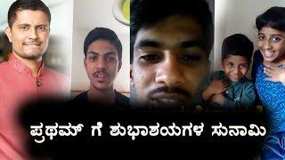 Pratham Fans Wishing Him For Big Boss 4 Finals Top Kannada TV || Big Boss 4 Finals
