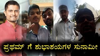 Big Boss 4 Final Winner Pratham Wishes to Pratham Big Boss 4 Finals Top Kannada TV