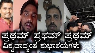 Big Boss Winner Pratham Pratham Final Winner Big Boss 4 Final Top Kannada TV