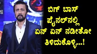 Bigg Boss Kannada Season 4 Final Episode Highlights | Kannada Bigg Boss | Top Kannada TV