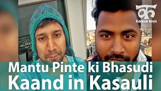 Mantu Pinte ki Bhasudi, Kaand in Kasauli - Kaandi Boys & Bhabhi (Ep13)