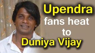 Super Star Tag issue to Duniya Vijay Super Star Upendra Fans Strike for SuperStar Tag Duniya Vijay