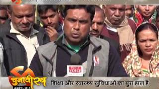 Uttarakhand Election: Chunav rath at Roorkee