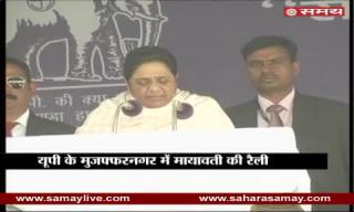 Mayawati addressed an election rally in Muzaffarnagar
