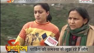"""Uttarakhand Election: Chunavi Rath at """"Dhanaulti"""""""
