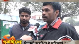 UP Election: Chunavi Rath at bilaspur