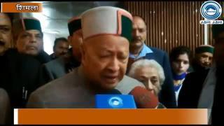 CM के बोलः डॉक्टरों की Strike बेबुनियाद