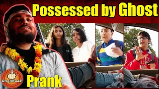 MaN Possessed by Evil spirit Part3 | Scare Pranks in India 2017 | Unglibaaz