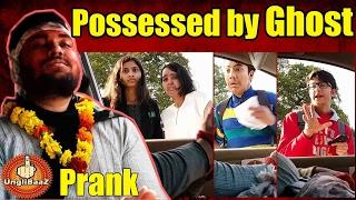 Watch Evil Hand Prank in Running Car | Ghost Scare Prank    (video
