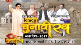 Watch our show Chunavi Rath talk about Rampur vidhansabha