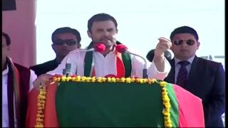 Congress VP addresses Public Rally in Meerut, Uttar Pradesh, February 7, 2017