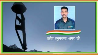 Indian National Congress pays last respects to Lance Naik Hanamanthappa