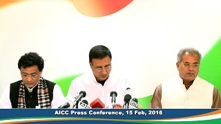 AICC Press Conference on 15 Feb 2016