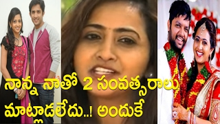 నాన్న నాతో  మాట్లాడలేదు : Anchor Lasya Reveals Bad Experiences With Life: Anchor Lasya about Ravi :