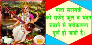 Astrology and Vastu tips. #acharyaanujjain मिलेगी कार्यो मे सफलता, कर&#237
