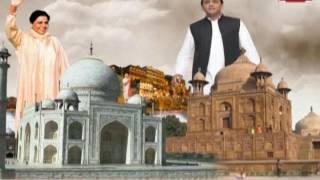Watch our show Chunavi Rath talk about mainpuri sadar vidhansabha