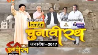 Watch our show Chunavi Rath talk about 'Shahjahanpur vidhansabha'