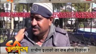 Watch our show Chunavi Rath talk about Lancedon Vidhansabha