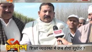 Watch our show Chunavi Rath talk about Muzaffarnagar sadar vidhansabha