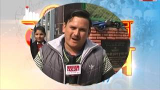 india voice special show 'Youngistan Ki Soch' talk with youth of bulandshahr