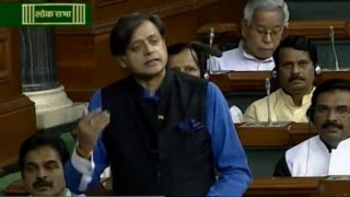 Shashi Tharoor speech in Parliament, 10 March, 2016