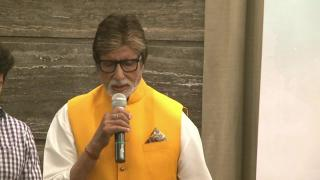 Big B walks down memory lane, shares college life memoir