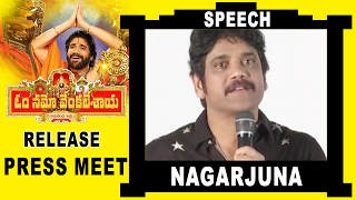 Nagarjuna Speech @ Om Namo Venkatesaya Release Press Meet || Nagarjuna, Anuskha, Pragya Jaiswal