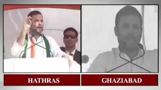 मोदी जी ने नोटबंदी करके चोरों की मदद की और उनका सारा काला धन सफेद कर दिया : राहुल गांधी