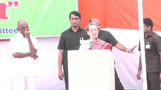 Congress President Smt. Sonia Gandhi addressing Andhra Pradesh Congress leaders, 16 March 2016