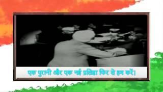 An inspiring speech of Pandit Jawaharlal Nehru especially for youth