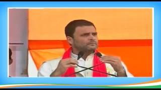 Modi ji ate hain, vaade karte hain aur chale jaate hain : Rahul Gandhi in Assam
