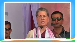 What happened to PM Modi's poll promise of giving our youth jobs? : Smt Sonia Gandhi