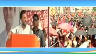 Congress VP Rahul Gandhi addresses Public Meeting in Bardhaman, West Bengal, April 2, 2016