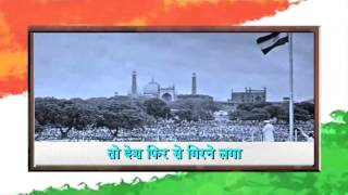 Jawaharlal Nehru's speech delivered on 15th August at Red Fort