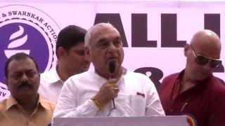 Bhupinder Singh Hooda speech on Centre's Excise Duty Proposal at Jantar Mantar, 6 April 2016