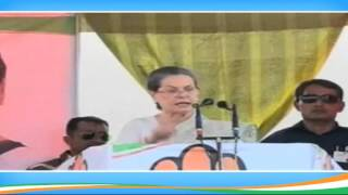 Modi ji increased the burden of tax on small businesses : Smt.Sonia Gandhi