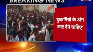 Union Minister Uma Bharti's statement cuts the private part of Perpetrators
